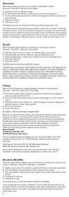 Braun Silk-épil 5-SE 5180, 5185, 5270, 5280, 5380, 5580, 5780, 5-329 - Silk-épil 5&7, 711 DE, UK, FR, ES, PT, IT, NL, DK, NO, SE, FI, PL, CZ, SK, HU, SI, RS, TR, RO, MD, GR, LT, LV, EE, BA, MK, BG, RU, UA, ARAB, 日本語 - Page 6