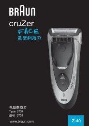 Braun CruZer2, CruZer3, CruZer4 Face, CruZer5 Face-Z40, Z50, 2778, 2878 - Z-40, CruZer, face CHIN,  UK