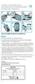 Braun CruZer1-Z20, 2675 - 2675, Cruzer KOR, UK - Page 5