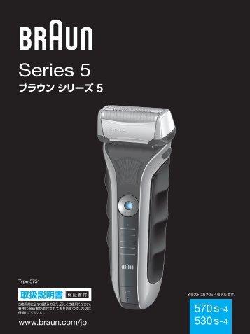 Braun Series 5, ContourPro, ContourX-530s-4, 550, 550s-3, 550s-4, 550cc-4, 560, 560s-3, 560s-4, 565cc-4, 570s-4, 570cc, 570cc-3, 570cc-4, 590cc, 590cc-3, 590cc-4, 8385 C&R, 8374, 8377, ContourX - 570s-4, 530s-4, Series 5 日本語, UK