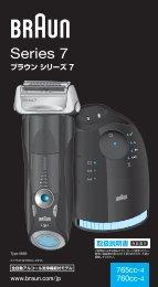 Braun Series 7, Pulsonic Pro-System Plus-760cc, 760cc-3, 765cc, 765cc-3, 760cc-4, 760cc-5, 760cc-6, 760cc-7, 765cc-4, 765cc-5, 765cc-6, 765cc-7 - 765cc-4, 760cc-4, Series 7 日本語, UK