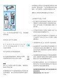 Braun Series 3, Contour-350, 360, 5873, 5874 - 5877, 5875, 5874, Contour Series CHIN - Page 5