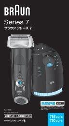 Braun Series 7, Pulsonic Pro-System Plus-760cc, 760cc-3, 765cc, 765cc-3, 760cc-4, 760cc-5, 760cc-6, 760cc-7, 765cc-4, 765cc-5, 765cc-6, 765cc-7 - 765cc-6, 760cc-6, Series 7 日本語, UK