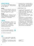 Braun Series 1, Series 3, SmartControl3, SmartControl Sportive, SmartControl Pro-340, 4775, 4875, 4876, 199s-1 - 4875, SmartControl3 CHIN - Page 4