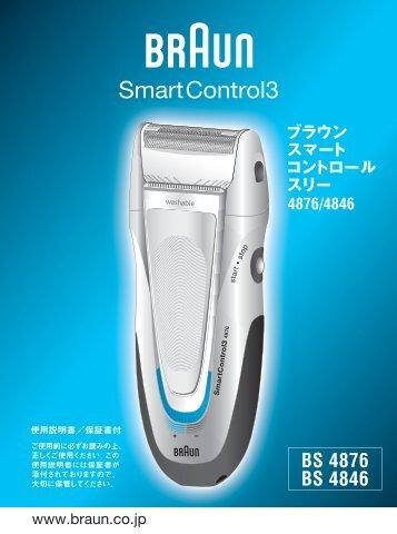 Braun Series 1, Series 3, SmartControl3, SmartControl Sportive, SmartControl Pro-340, 4775, 4875, 4876, 199s-1 - 4876, 4846, SmartControl3 日本語