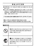 Braun Series 1, Series 3, SmartControl3, SmartControl Sportive, SmartControl Pro-340, 4775, 4875, 4876, 199s-1 - 4876, 4846, SmartControl3 日本語 - Page 3
