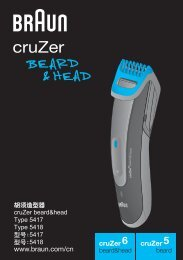Braun cruZer5 beard&head, Old Spice, Beard Trimmer-cruZer5, Old Spice, BT 3050, BT 5010, BT 5030, BT 5050 - cruZer6 beard&head, cruZer5 beard CHIN, KOR, UK