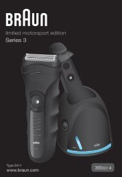 Braun Series 3-390cc-4, 390cc-5, 3090cc - 390cc-4, limited motorsport edition, Series 3 UK, RU, UA