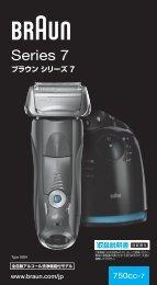 Braun Series 7, Pulsonic Pro-System-720s-6, 720s-7, 730, 730s-3, 730s-4, 735s-3, 735cc-4, 750cc, 750cc-3, 750cc-4, 750cc-5, 750cc-6, 750cc-7 - 750cc-7, Series 7 日本語, UK