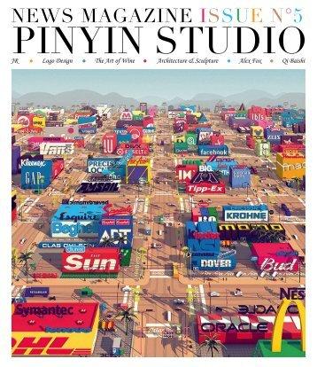PINYIN STUDIO