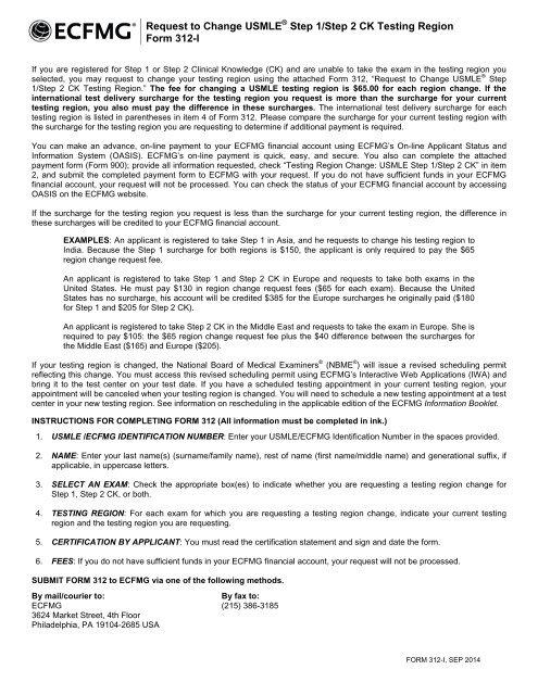 Request to Change USMLE Step 1/Step 2 CK Testing Region Form