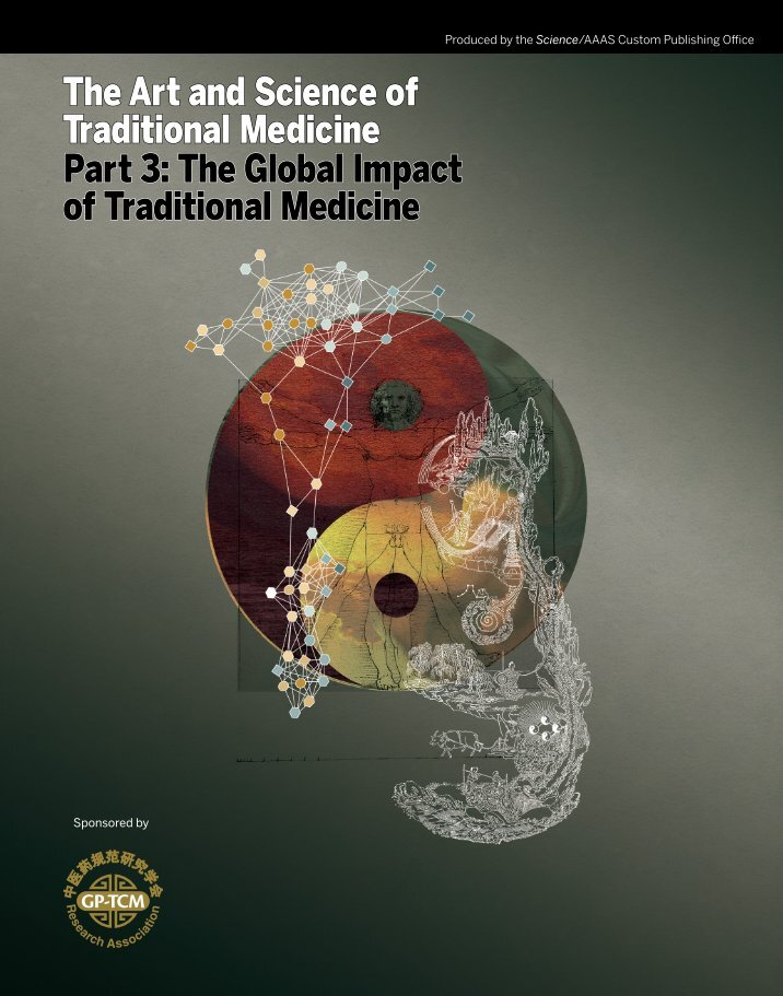 thesis statement on alternative medicine The first body paragraph is the topic sentence corresponds to one of the points in the thesis statement alternative medicine is fundamentally.