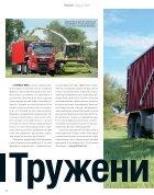 MANmagazine Truck Russia 2/2015 - Page 6
