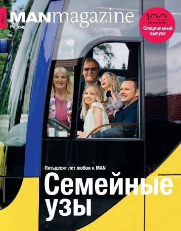 MANmagazine Bus Russia 2/2015