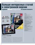 MANmagazine Bus Russia 2/2015 - Page 2