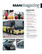 MANmagazine Bus Russia 2/2015 - Page 3