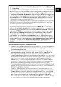 Sony SVT1312M1R - SVT1312M1R Documenti garanzia Russo - Page 7