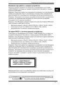 Sony VPCS13M1E - VPCS13M1E Documenti garanzia Bulgaro - Page 7
