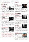 COMÉDIE - Page 4