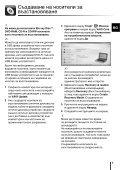 Sony VPCSB1B9E - VPCSB1B9E Guida alla risoluzione dei problemi Bulgaro - Page 5