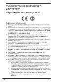 Sony VPCSB1B9E - VPCSB1B9E Documenti garanzia Bulgaro - Page 6