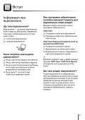 Sony VPCEC4S0E - VPCEC4S0E Guida alla risoluzione dei problemi Ucraino - Page 3