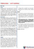 Slide 0 - Page 2