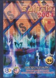 SAINTIS 2004