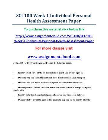 sci 100 personal health assessment