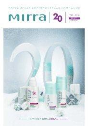 MIRRA Catalogue Winter 2015/16