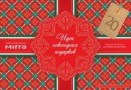 MIRRA Minicatalogue Winter 2015/16