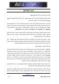 Digital Whisper - Page 2