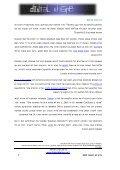 Digital Whisper - Page 7