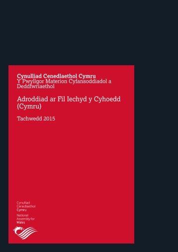 Adroddiad ar Fil Iechyd y Cyhoedd (Cymru)