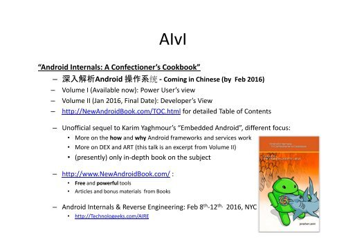 """AIvI """"Android I"""