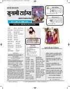 Dec 2015 - Page 3