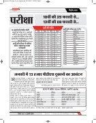 Dec 2015 - Page 4