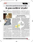 Dec 2015 - Page 7