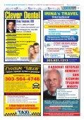 Горизонт N45/826 - Page 5