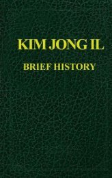 Kim Jong Il, Brief History - Korea-DPR.com
