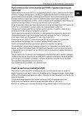 Sony VPCF11E4E - VPCF11E4E Documenti garanzia Ungherese - Page 7