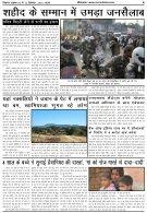 06-12-Dec2015 - Page 4