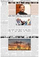 06-12-Dec2015 - Page 5