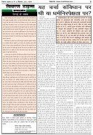 06-12-Dec2015 - Page 6