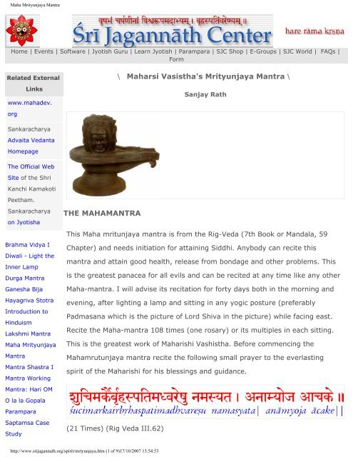 Maha Mrityunjaya Mantra pdf - Ammas com