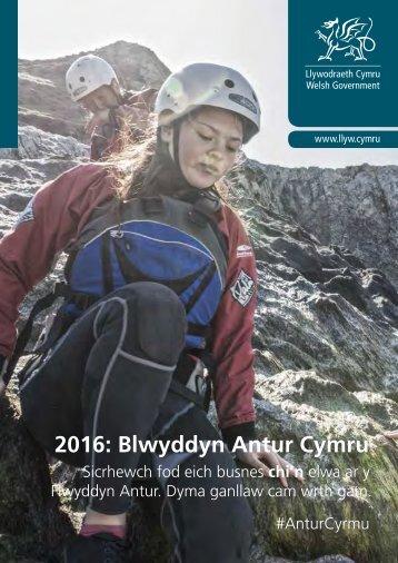 2016 Blwyddyn Antur Cymru