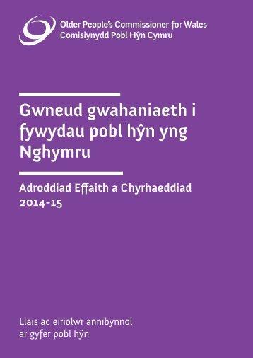 Gwneud gwahaniaeth i fywydau pobl hŷn yng Nghymru