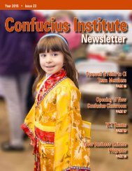 Issue 23  |  Year 2015