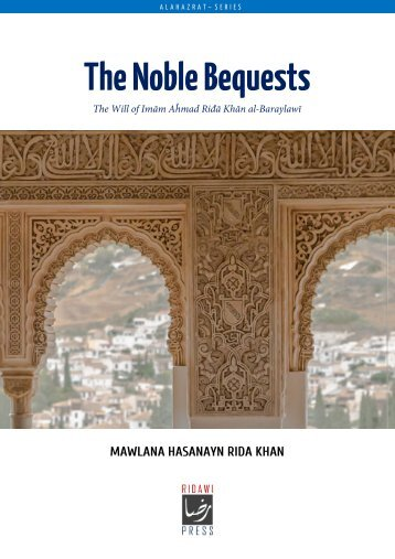 The Noble Bequests