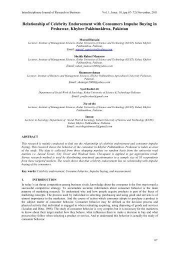 dissertation philo exemple d'introduction